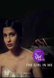 The Girl In Me