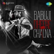 Babuji Dheere Chalna | Sumith Ramachandran