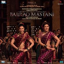Bajirao Mastani | Sanjay Leela Bhansali
