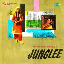 Junglee |