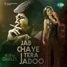 Main Aur Charles | Sanjeev-Darshan