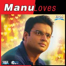 Manu Loves | Various