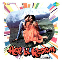 Aap Ki Kasam | R.D. Burman