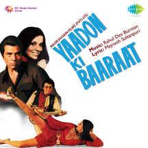 Yaadon Ki Baaraat | R.D. Burman