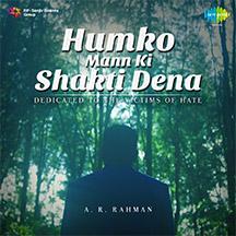 Humko Mann Ki Shakti Dena | vasant desai