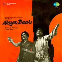 Naya Daur | O.P. Nayyar