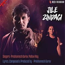 Jile Zindagi | Prathamesh Gurav