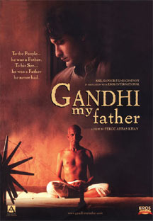 Gandhi My Father