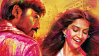 Theatrical Trailer | Raanjhanaa