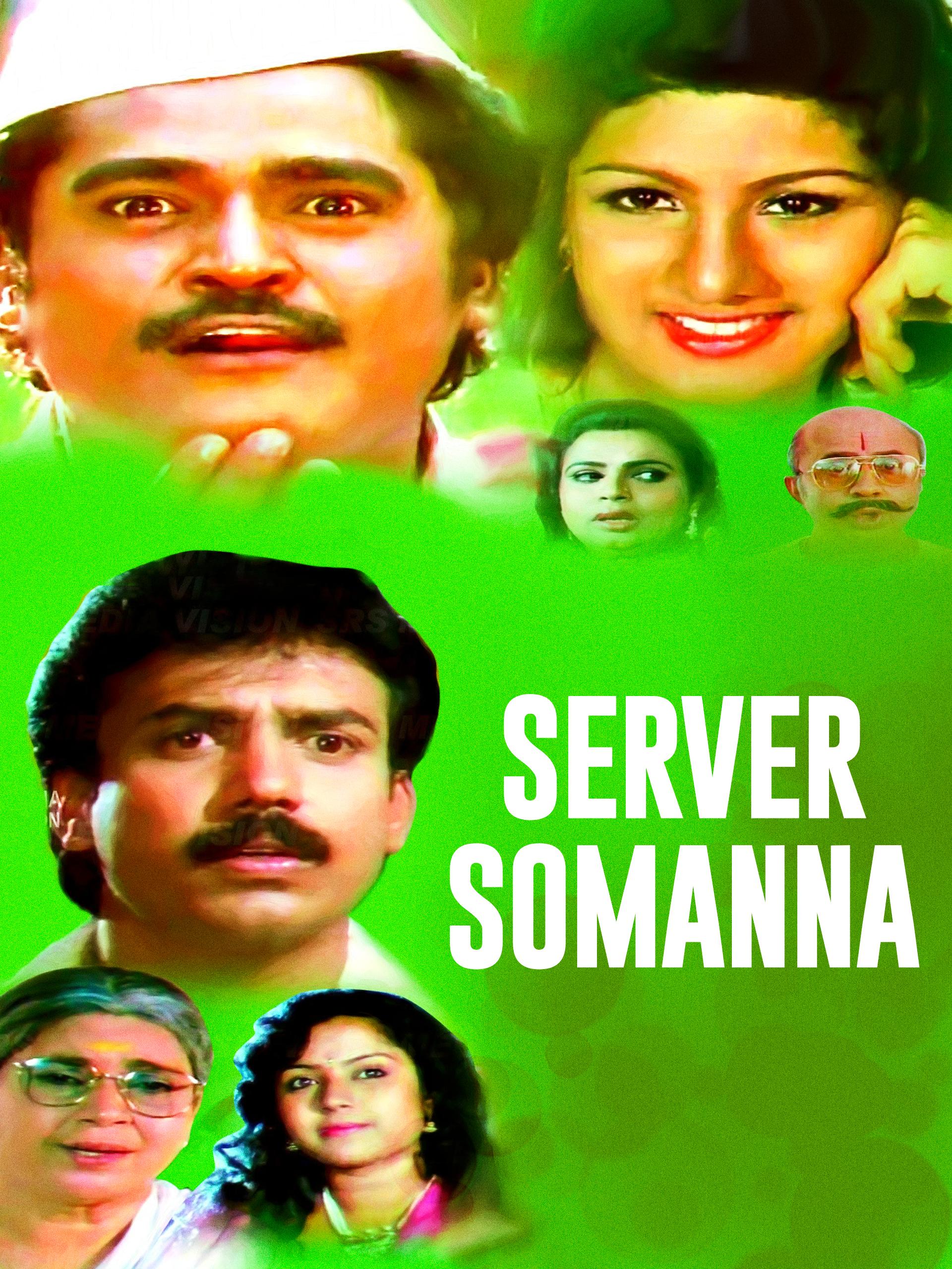 Watch Server Somanna full movie Online - Eros Now