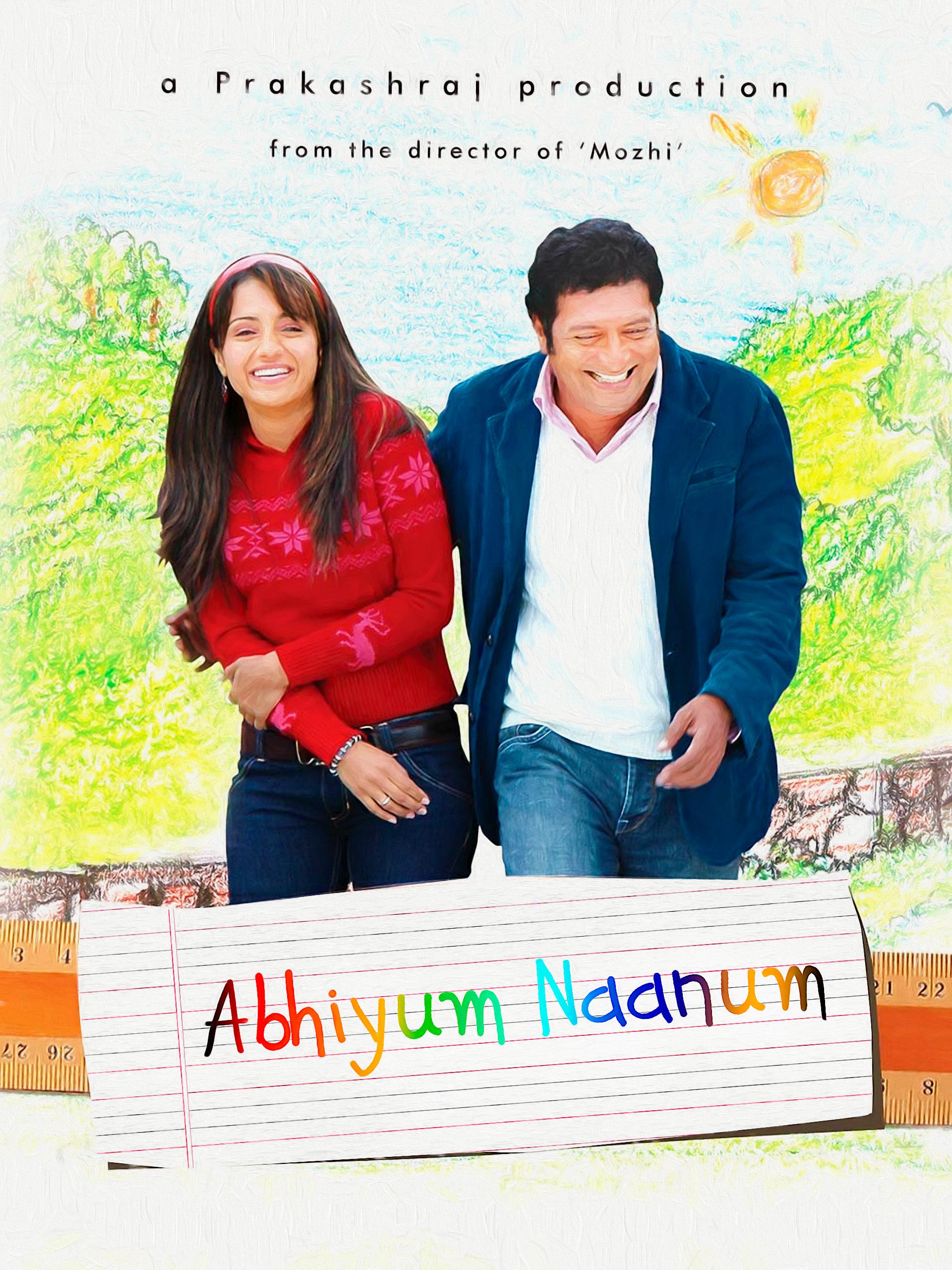 Watch Abhiyum Naanum full movie Online - Eros Now
