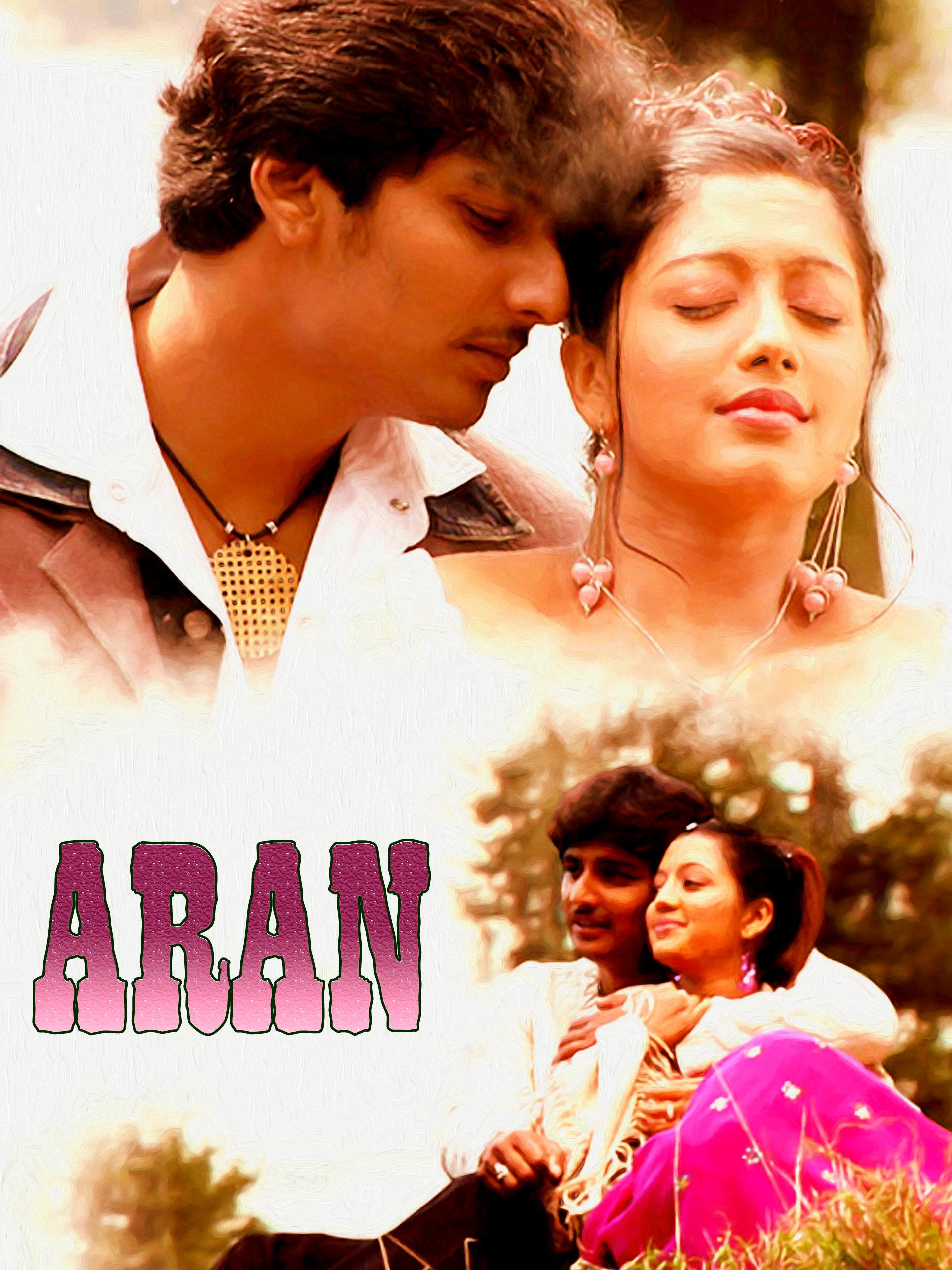 Watch Aran full movie Online - Eros Now