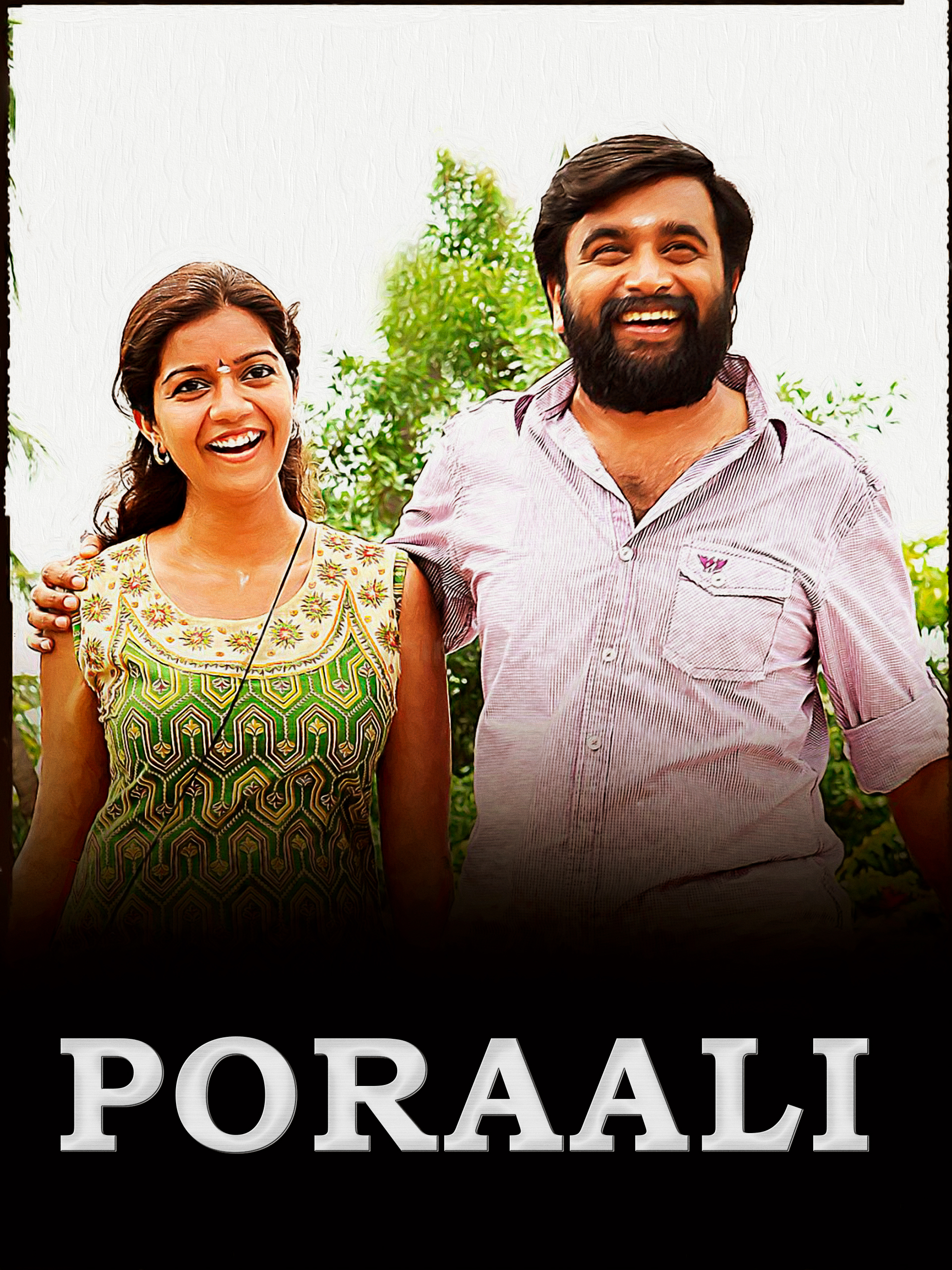 Watch Poraali full movie Online - Eros Now