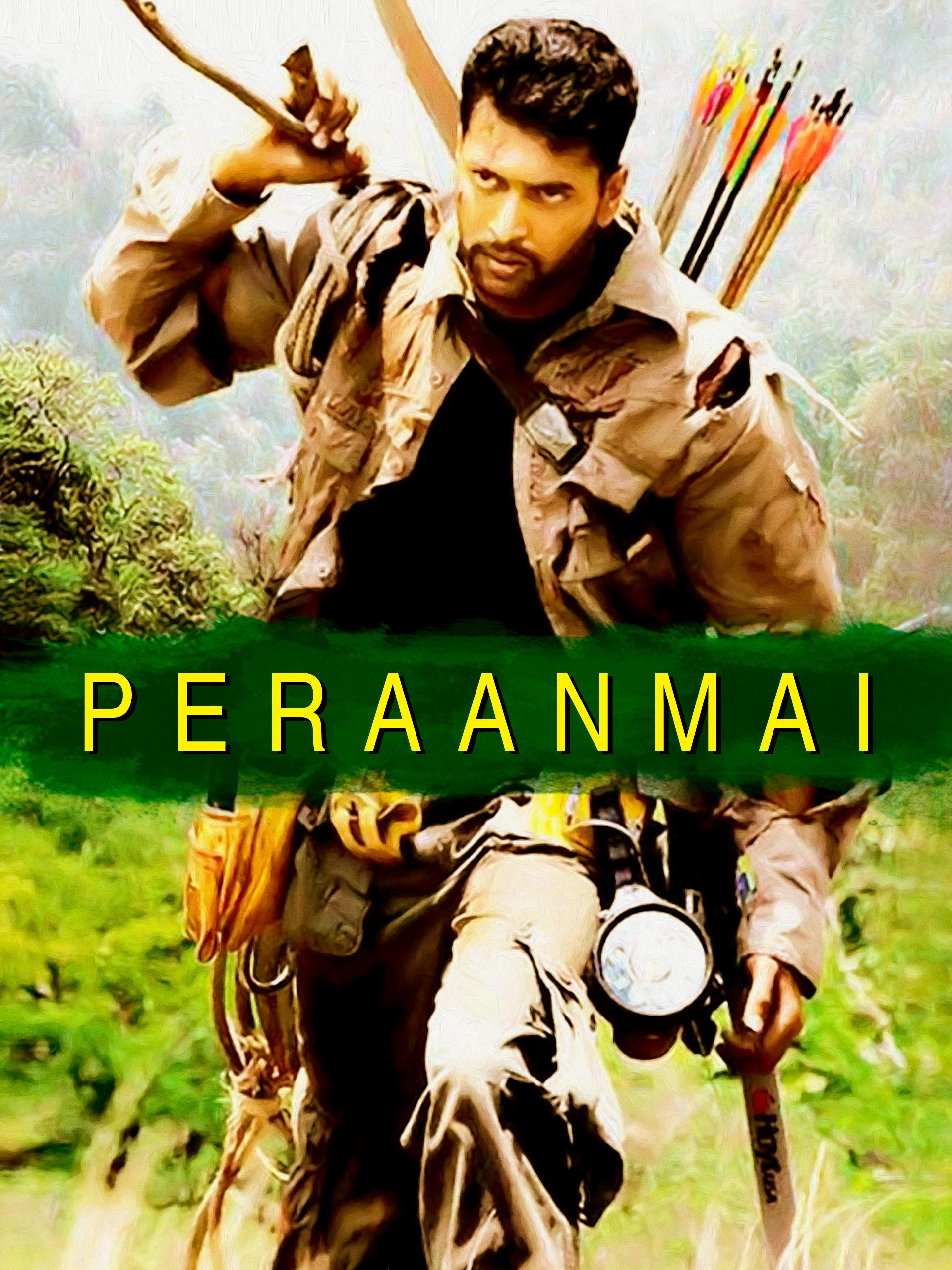 Watch Peraanmai full movie Online - Eros Now