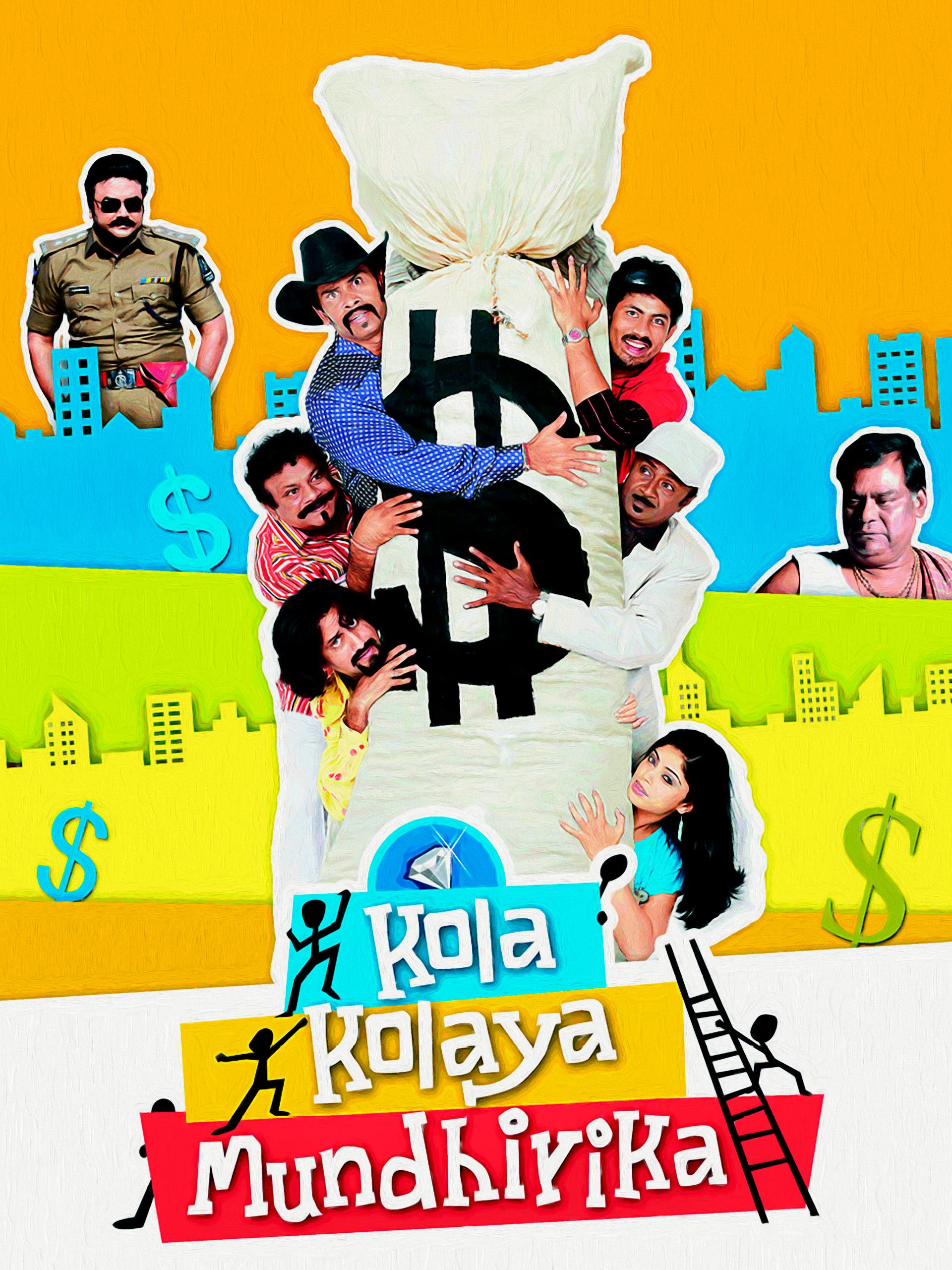 Watch Kola Kolaya Mundhirika full movie Online - Eros Now