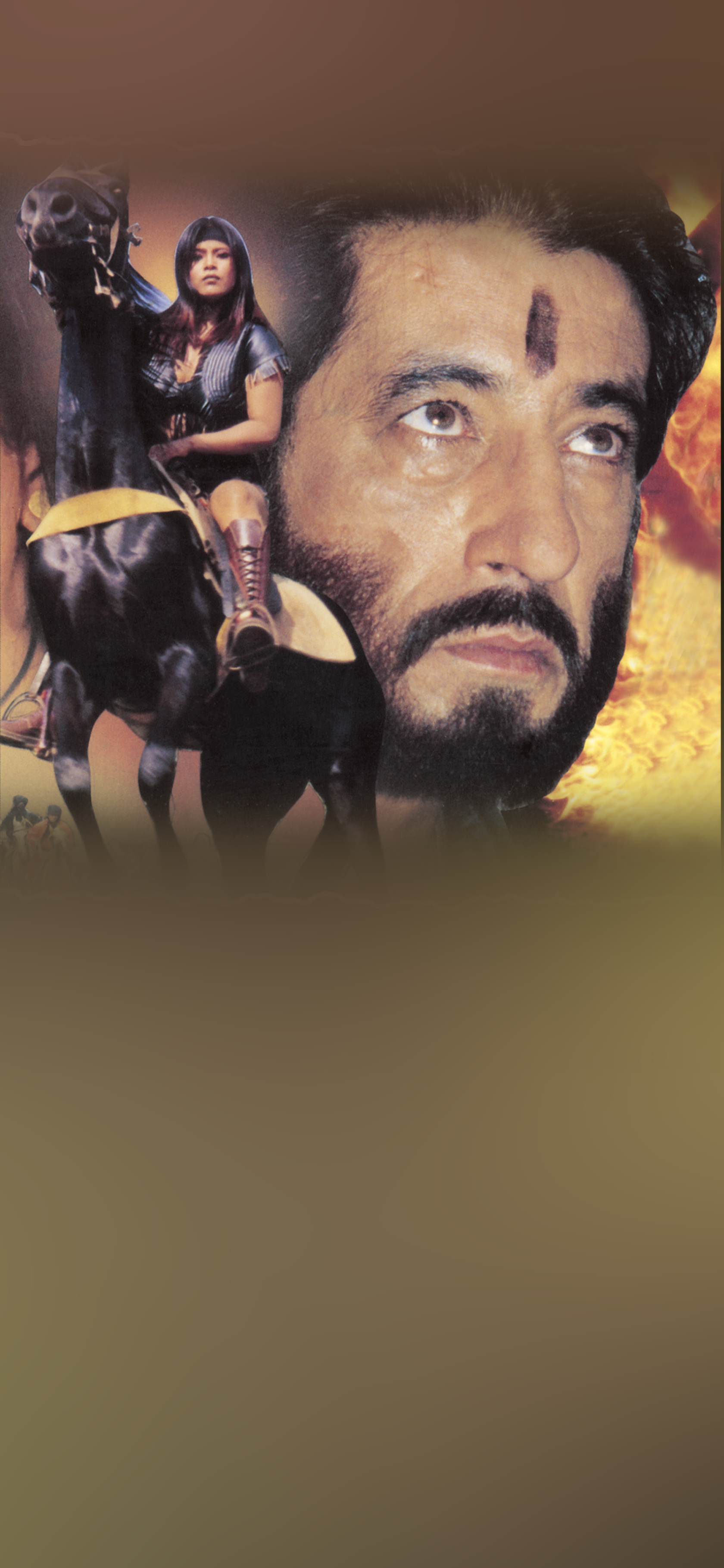 Watch Heerabai full movie Online - Eros Now