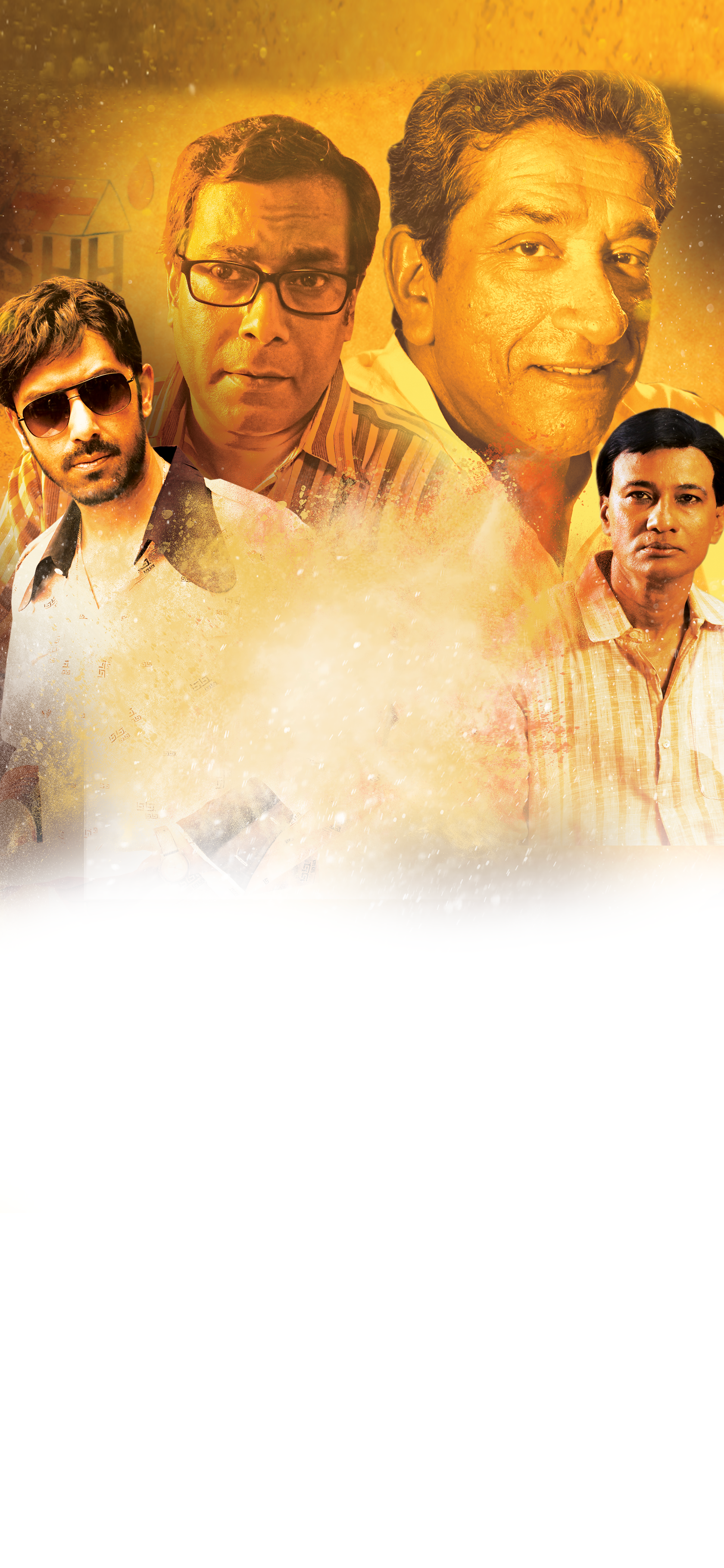 Watch Kintu Galpo Noy full movie Online - Eros Now