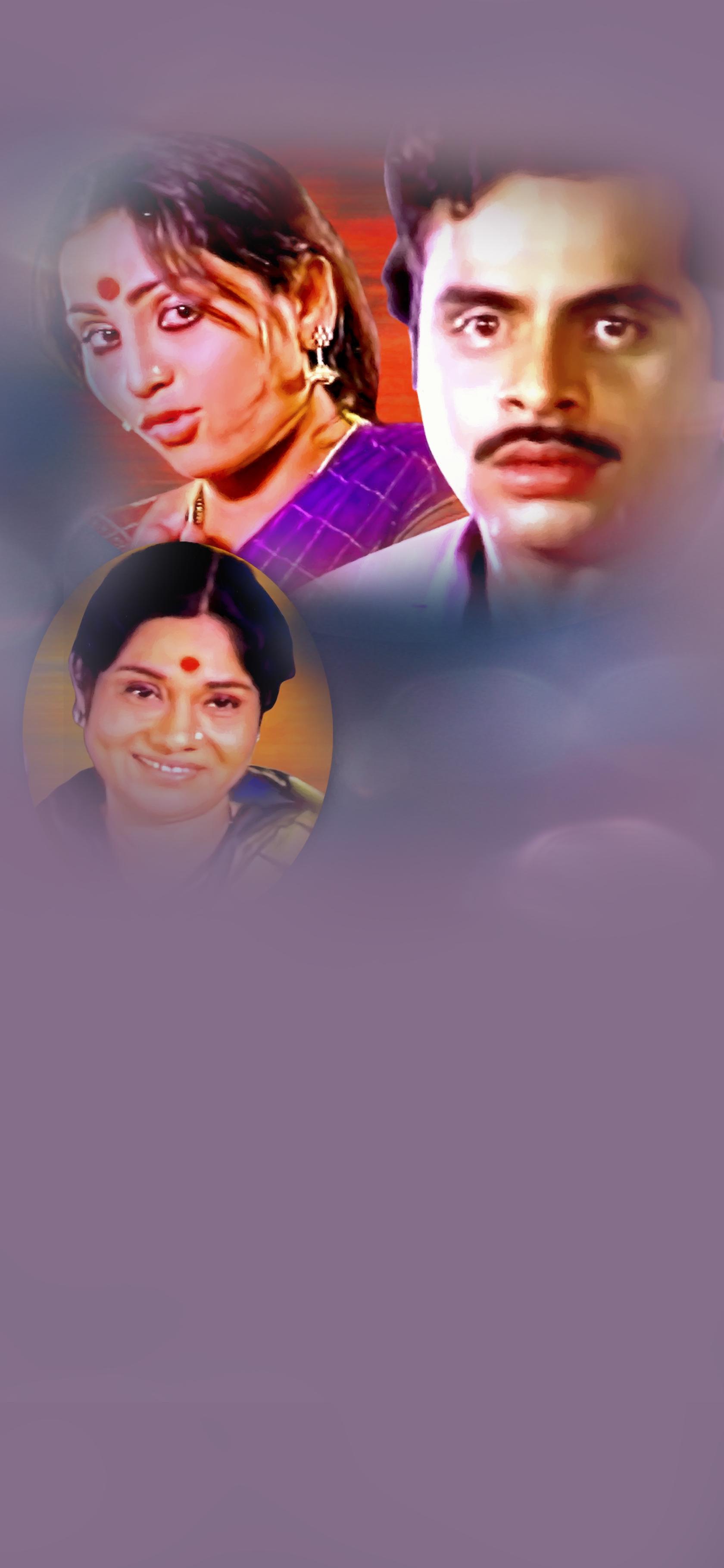 Watch Giri Baale full movie Online - Eros Now