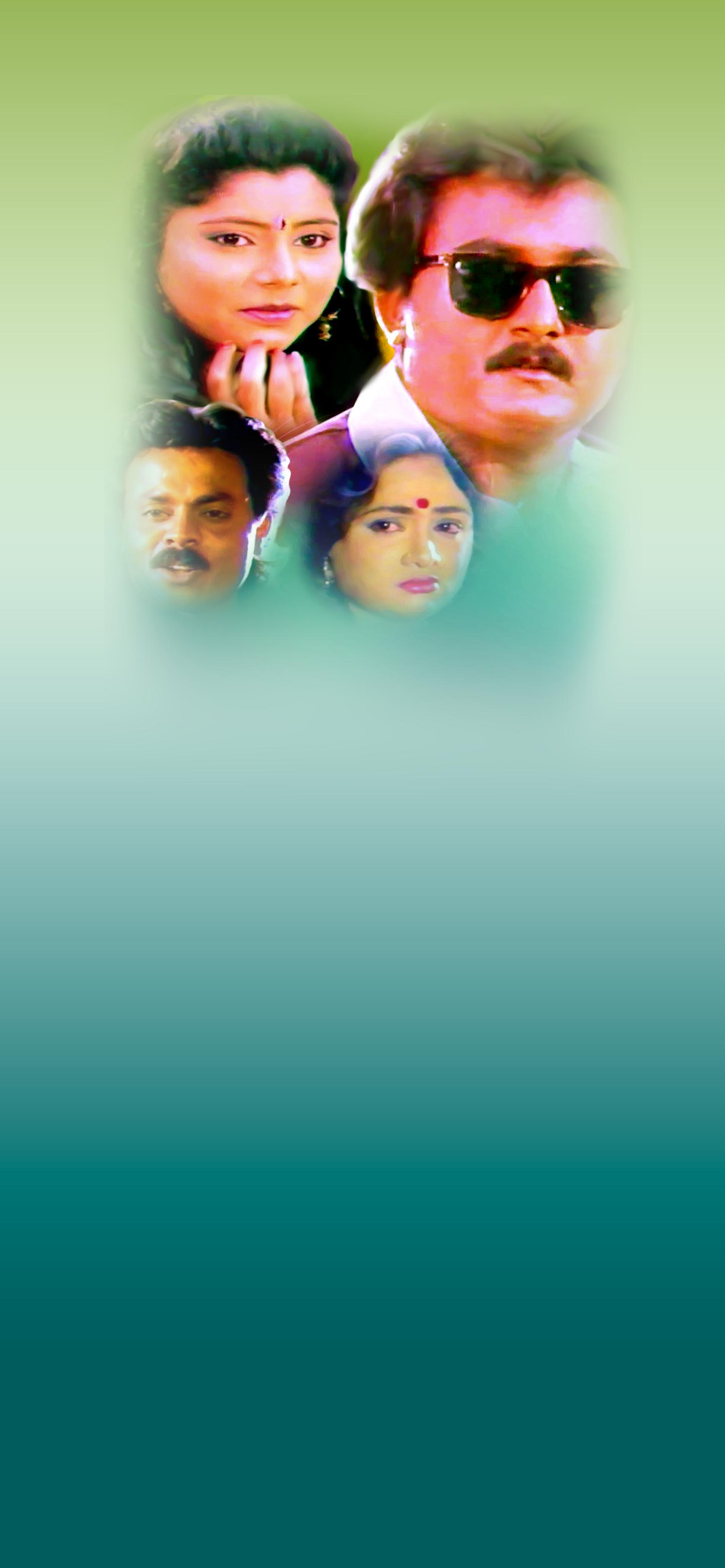 Watch Shivanna full movie Online - Eros Now