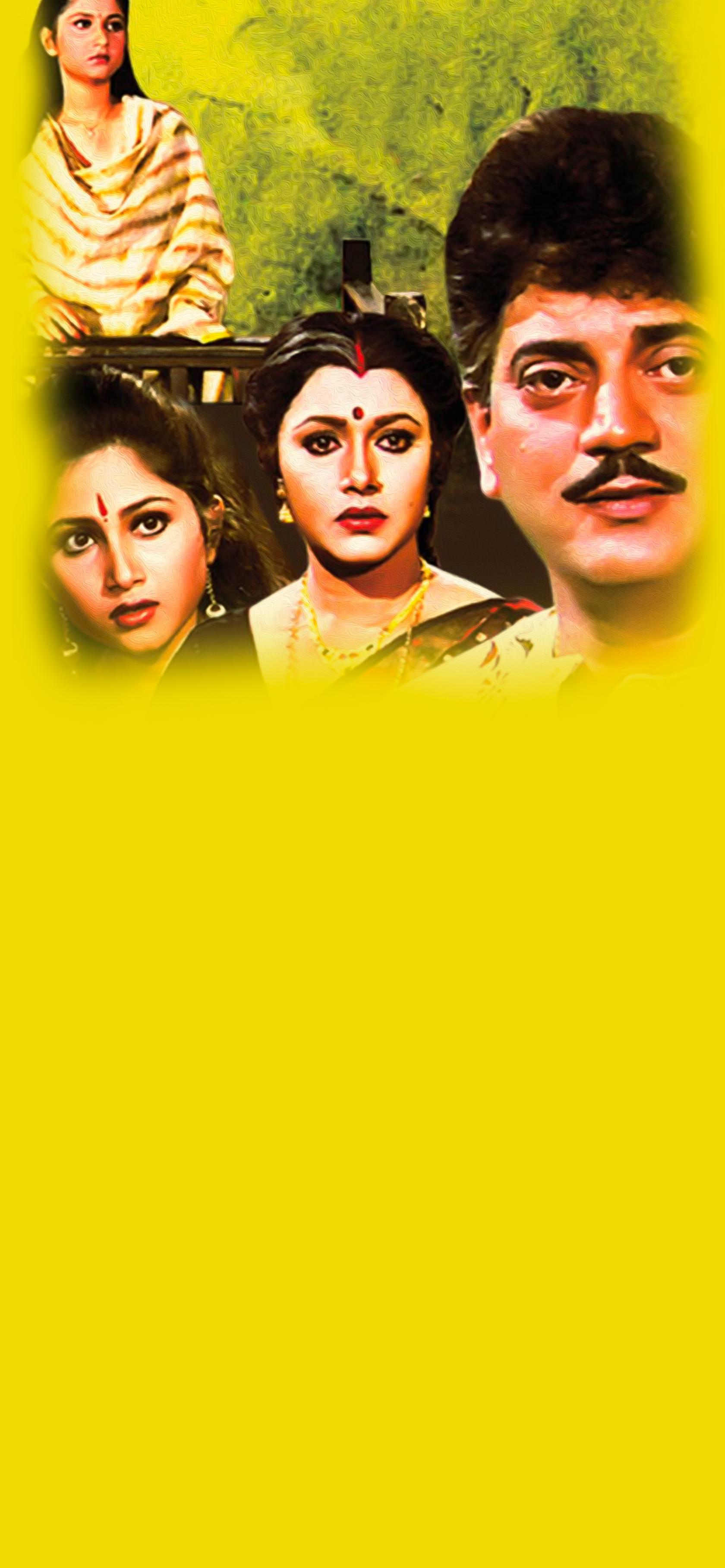 Watch Sabar Upare Maa full movie Online - Eros Now