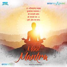 Mool Mantra
