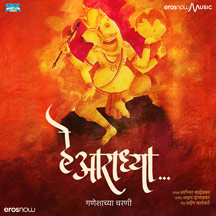 He Aaradhya