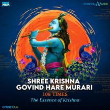 Shree Krishna Govind Hare Murari 108 Times