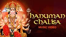Hanuman Chalisa - Video Song