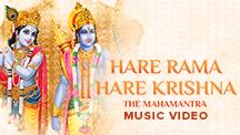 Hare Rama Hare Krishna - Video Song