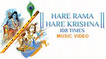 Hare Rama Hare Krishna 108 Times - Video