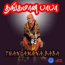 Thangamana Baba