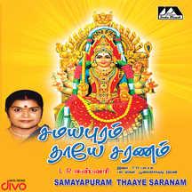Samayapuram Thaaye Saranam