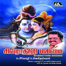 Sivarathiri Magimai