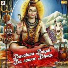 Basahwa Bayal Pa Sawar Bhola