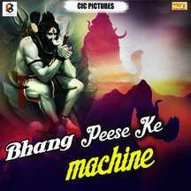 Bhang Peese Ke Machine