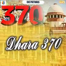 Dhara 370