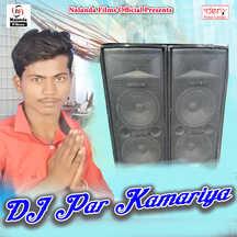 DJ Par Kamariya