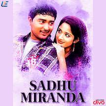 Sadhu Miranda