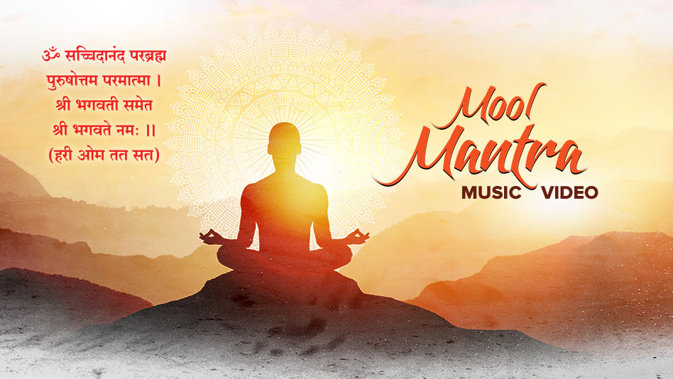 Mool Mantra - Video Song