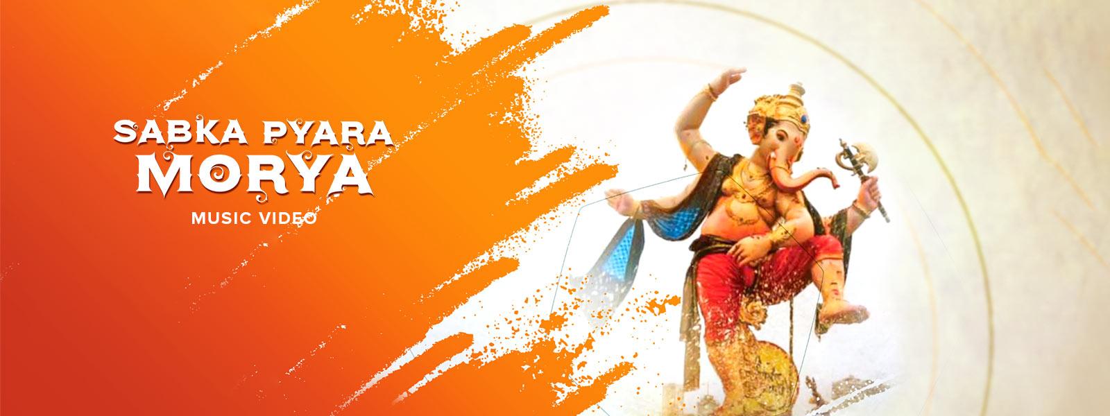 Sabka Pyara Morya - Video Song