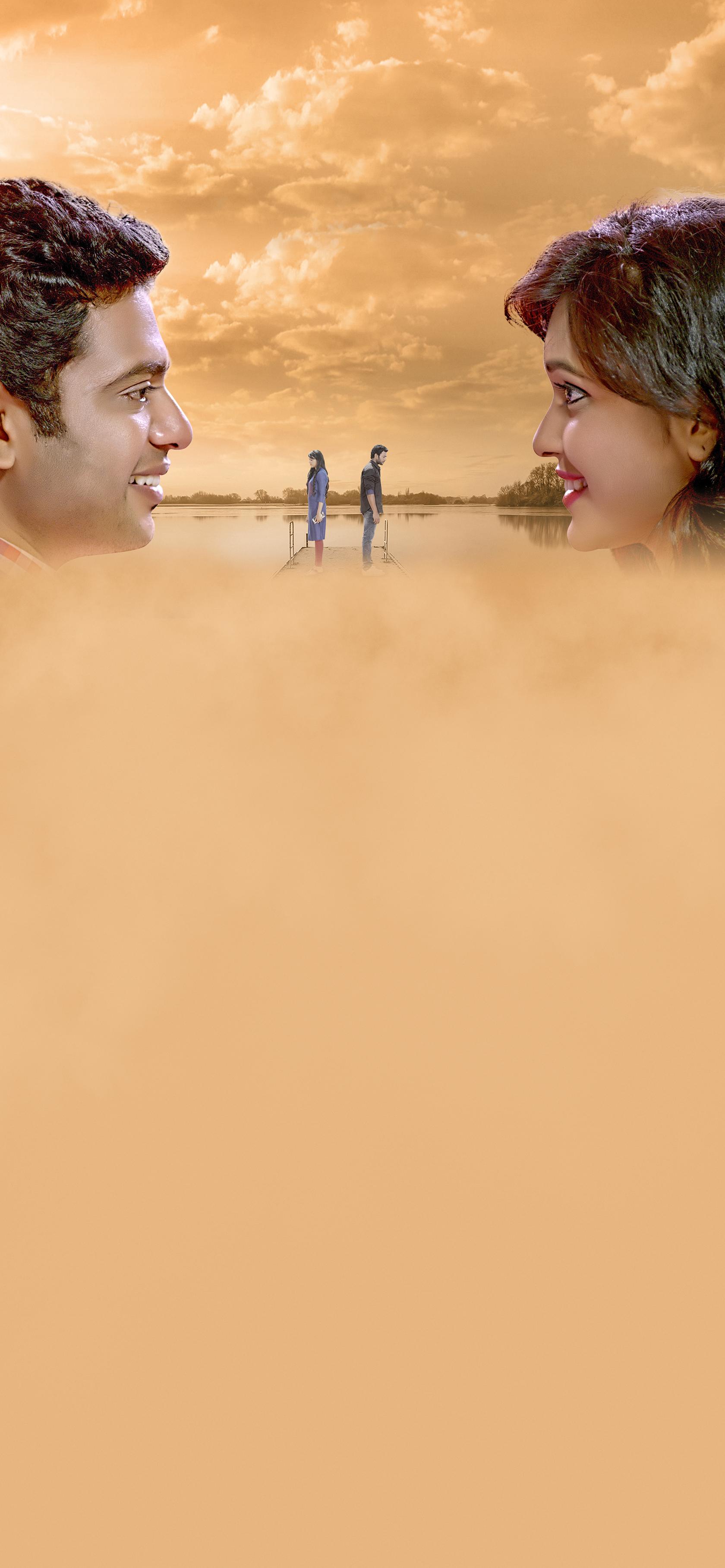 Watch Aa Eradu Varshagalu full movie Online - Eros Now