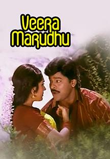 Watch Veera Marudhu full movie Online - Eros Now