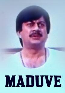 Watch Maduve full movie Online - Eros Now