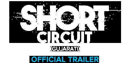 Watch Short Circuit full movie Online - Eros Now
