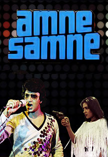 Watch Amne Samne full movie Online - Eros Now