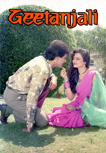 Watch Geetanjali full movie Online - Eros Now