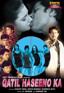Watch Qatil Haseeno Ka full movie Online - Eros Now