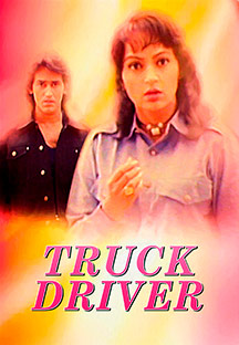 Watch Truck Driver full movie Online - Eros Now