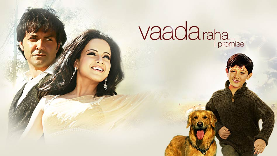 the Vaada raha... i promise full movie download mp4