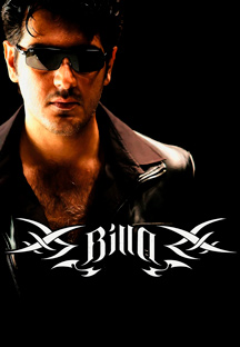 Watch Billa full movie Online - Eros Now